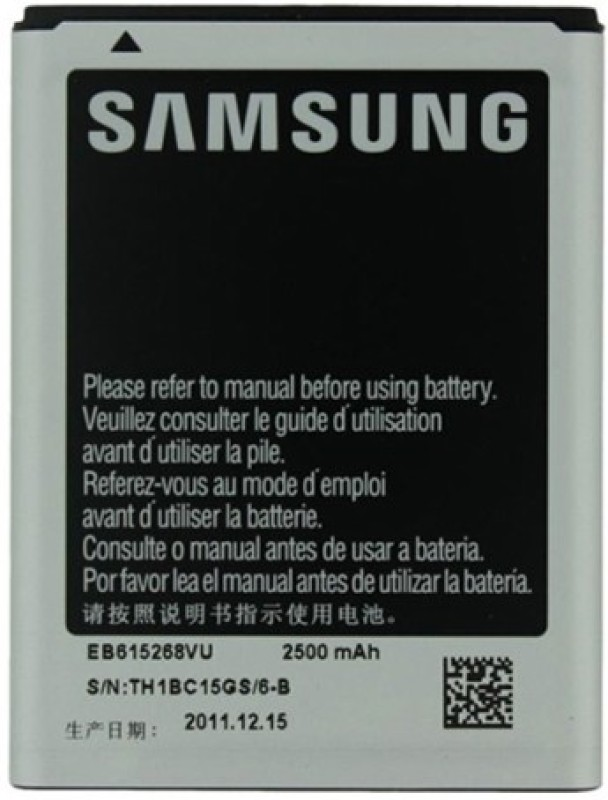 Samsung Mobile Battery For Samsung Galaxy Note N7000