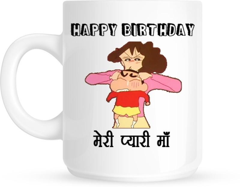 Chanakya Happy Birthday meri Payri maa White Coffee Ceramic Ceramic Mug(350 ml)