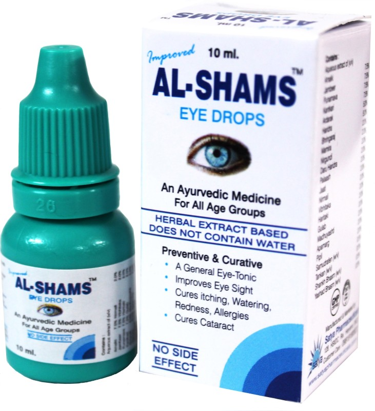 Al-Shams Eye Drops(10 ml)