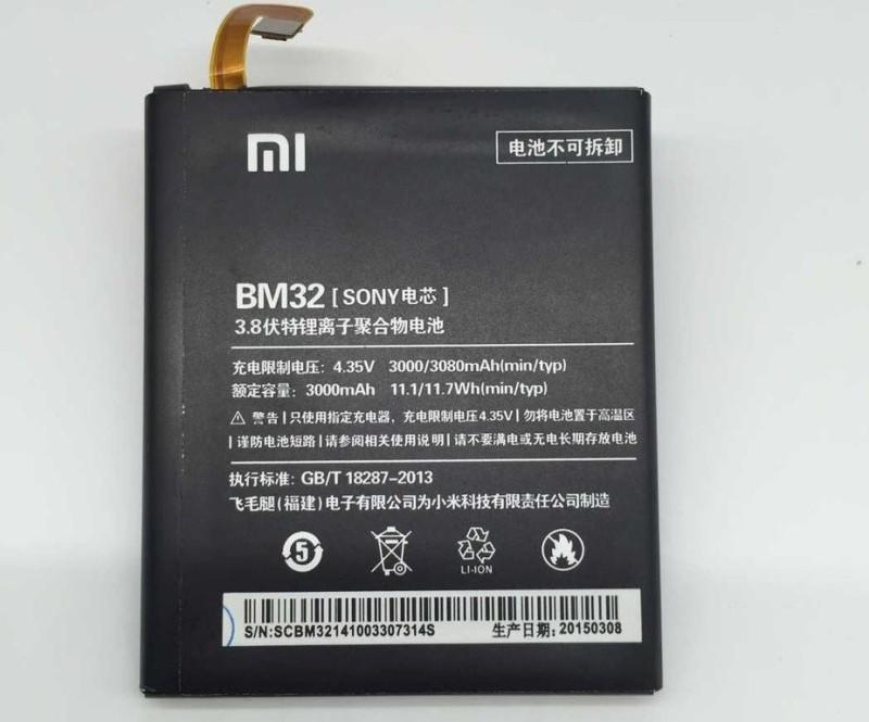 Xiaomi REDMI Mobile Battery For REDMI 4