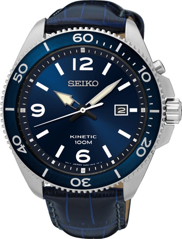 Seiko SKA745P2 Analog Watch - For Men