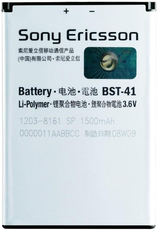 Sony Mobile Battery For Sony X10 / X1 / X2 / X10i Neo