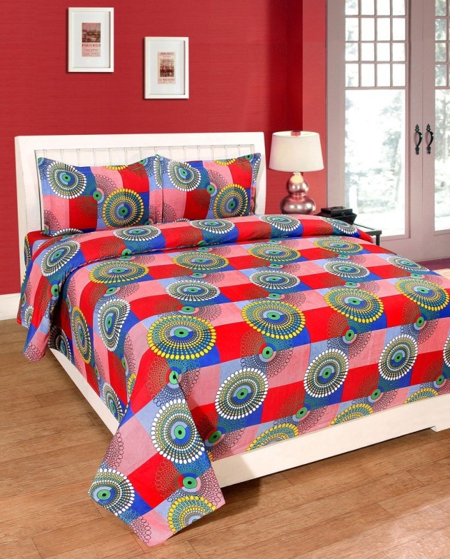 BSB Trendz 144 TC Cotton Double Printed Bedsheet(Cotton Bedsheet)