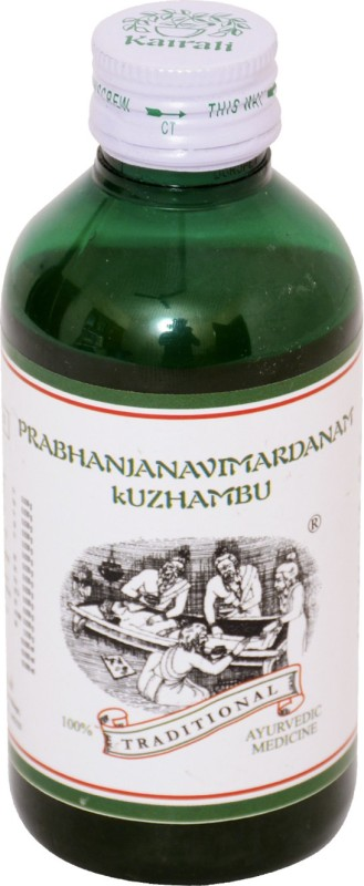 Kairali Prabanjanavimardanam Kuzhambu:For disorders due to arthritis- 200 ml. Liquid(200 ml)