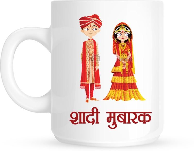 Chanakya Shadi Mubarak White Coffee Ceramic Mug(350 ml)