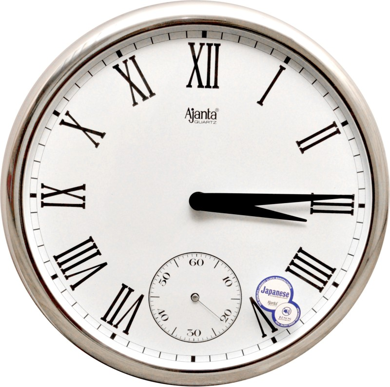 Ajanta Analog 28 cm X 28 cm Wall Clock(Silver, With Glass)