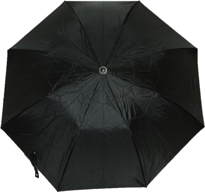 K.C Paul Raj 2 Fold Umbrella(Black)