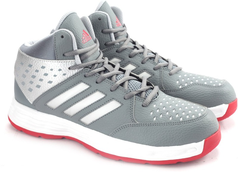 Adidas BASECUT Basketball Shoes(Grey)