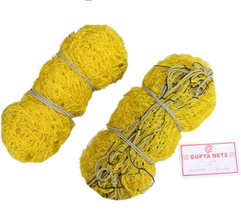 Gupta All Double Practice Football Net(Yellow)