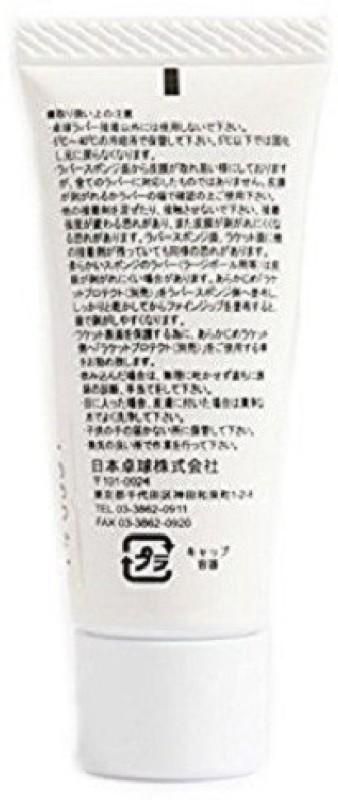 Nittaku Finezip Glue(25 ml)
