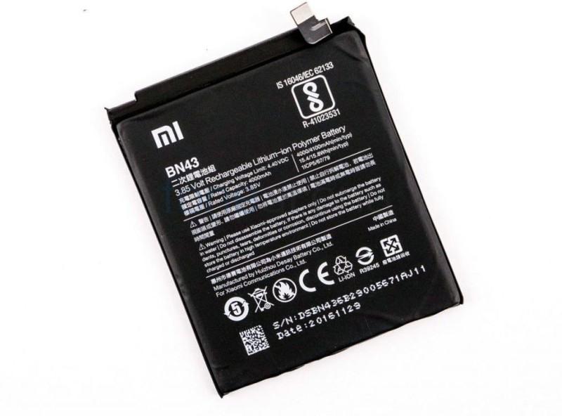 Xiaomi Redmi Mobile Battery For BM43 Note4