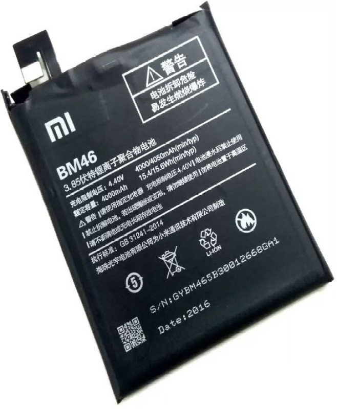 Xioami Mobile Battery For MI Xioami RedMI Note3 ( With High Battery Backup )