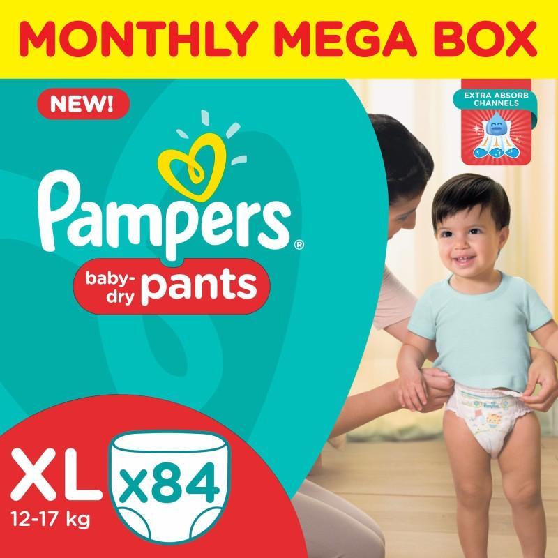 Flipkart - Mamy Poko, Pampers... Diapers