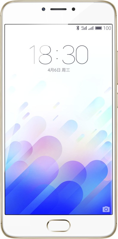 Meizu M3 Note (Gold, 32 GB)(3 GB RAM)