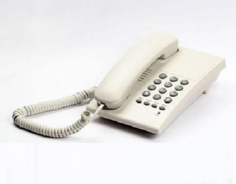 Magic BT-B17-W Corded Landline Phone(White)