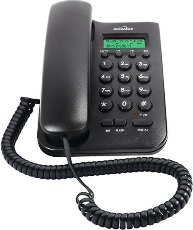 Binatone Spirit 200 with CLI(black & white) Corded Landline Phone(Black)