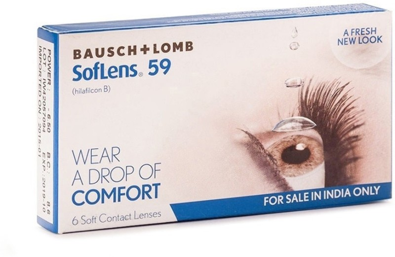 BAUSCH & LOMB Monthly Disposable(-1.75, Colored Contact Lenses, Pack of 6)