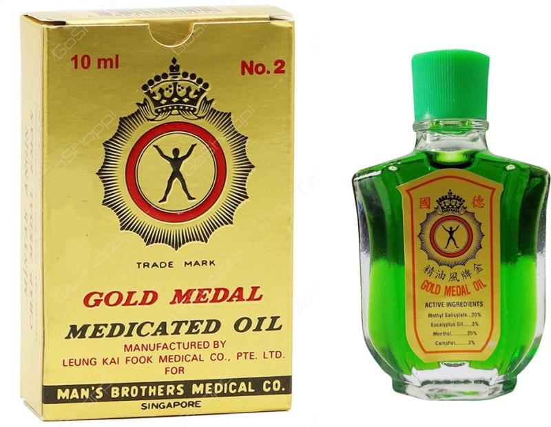 Gold Medal Medicated Oil (10 ml) Liquid(10 ml)