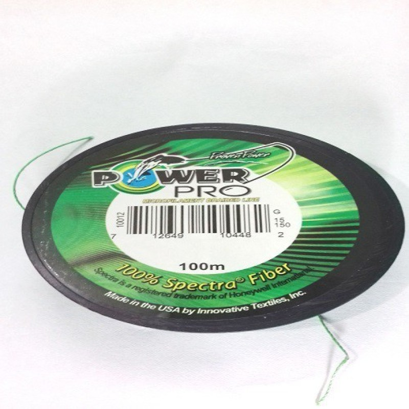 JUST ONE CLICK Braided Fishing Line