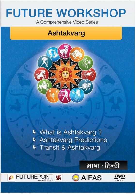 leo star Ashtakvarg 2017(2)