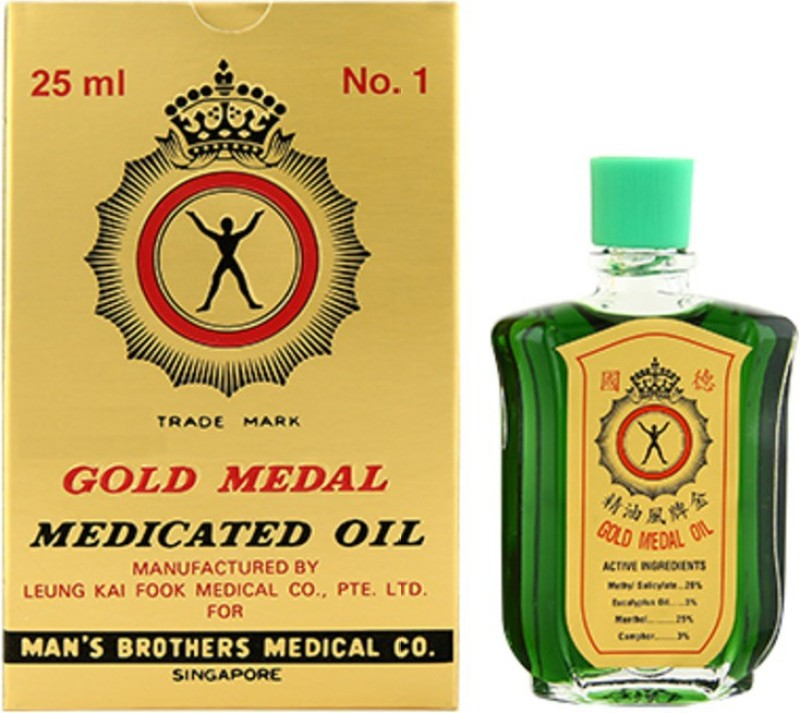IMPORTED GOLD MEDAL Medicated Oil (Combo Pack of 2) - [Made in Singapore](50 ml)