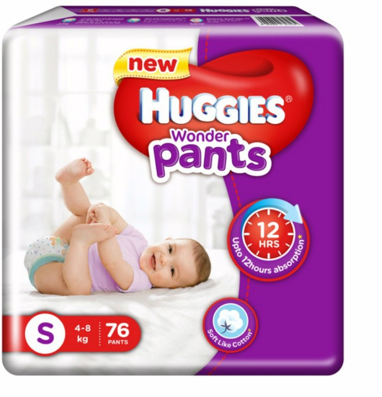 Flipkart - Diaper Up to 35+ 5% Off