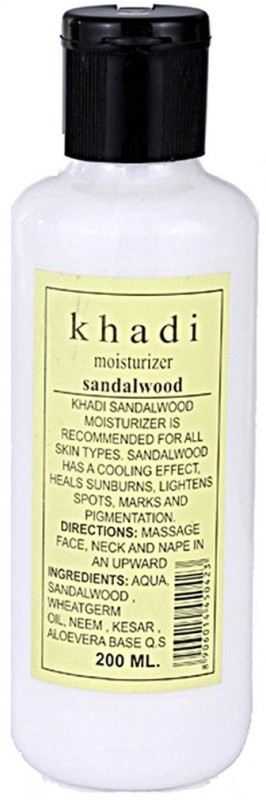 Khadi Natural Herbal Sandalwood Moisturizing Lotion(210 ml)