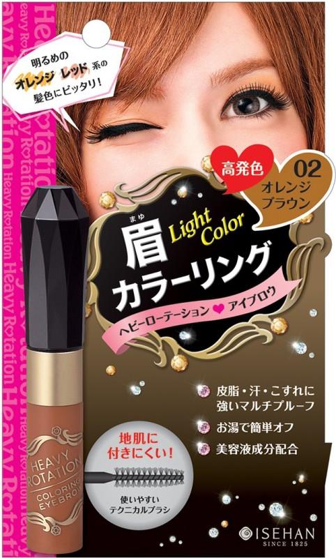 ISEHAN Heavy Rotation Coloring Eyebrow orange brown 8 g(orange brown)