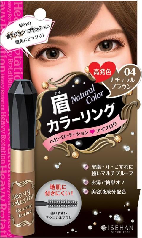 ISEHAN Heavy Rotation Coloring Eyebrow natural brown 8 g(natural brown)