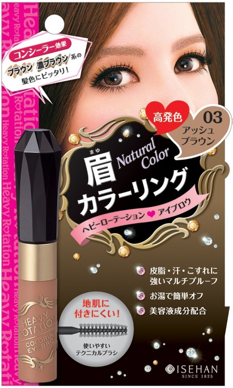 ISEHAN Heavy Rotation Coloring Eyebrow pink brown 8 g(pink brown)