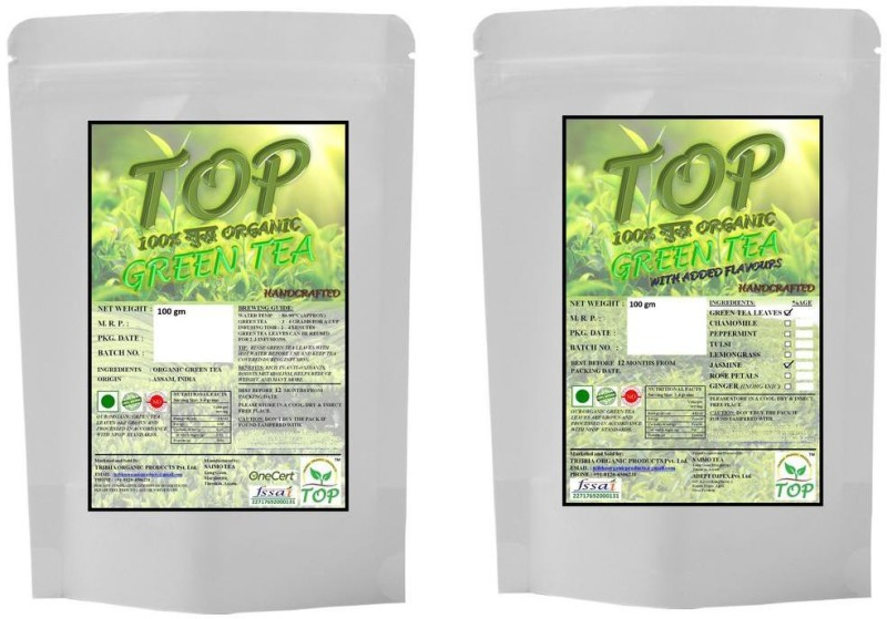 TOP Organic Green Tea with Organic Jasmine Green Tea (200 gms) Herbal Tea(200 g, Vacuum Pack)
