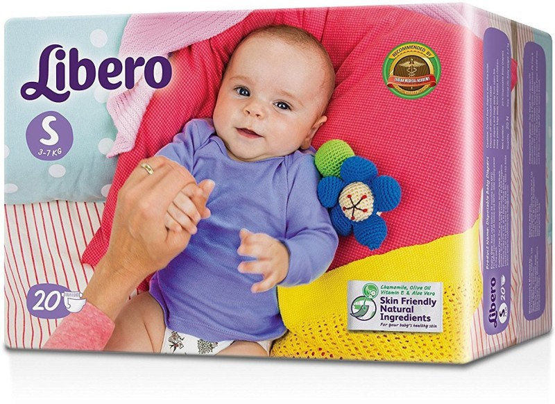 Libero Small Open Diaper (20 Counts) - S(20 Pieces)