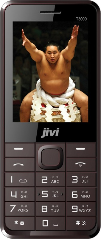 JIVI Sumo T3000(Coffee & Gold)