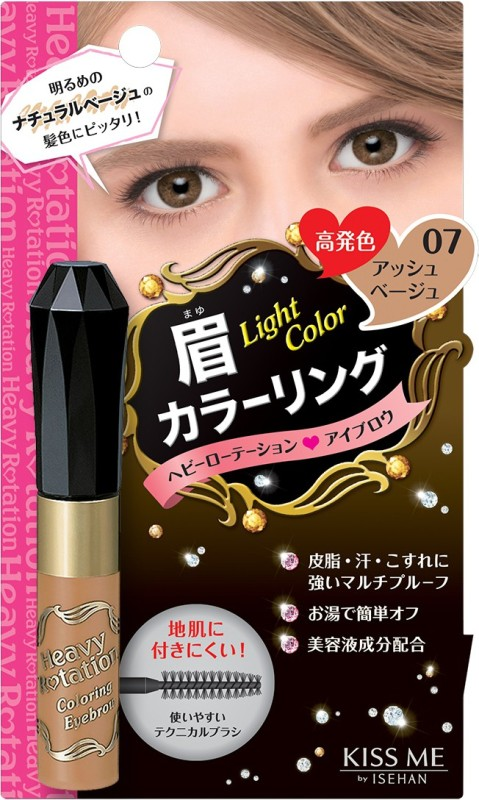 ISEHAN Heavy Rotation Coloring Eyebrow 8 g(Brown)