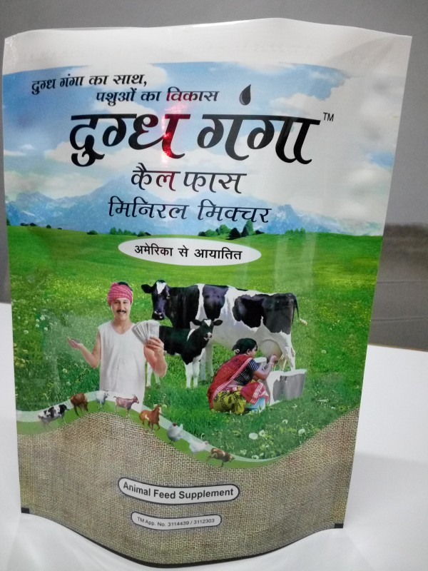DUGDH GANGA 1 KG Pet Health Supplements(1 kg)