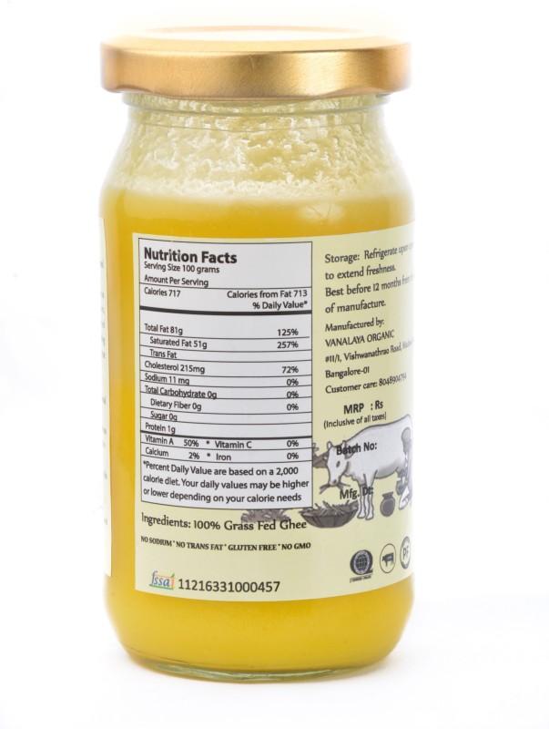 Vanalaya Gir cow Ghee 200 g Glass Bottle