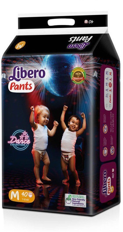 Libero Libero Medium Size Diaper Pants (40 Counts) - S(40 Pieces)