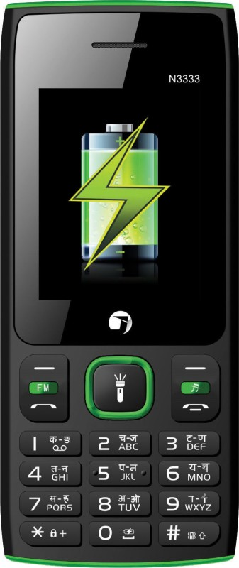 JIVI N3333(Green) image