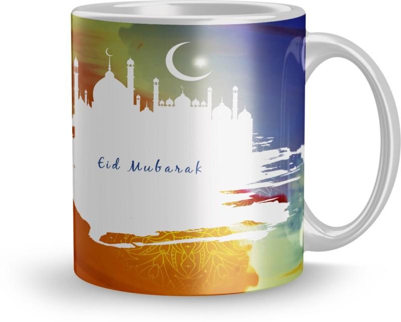Apoorva printed mug 320ml Eid mubarak gift Eid mubarak mug gift for...