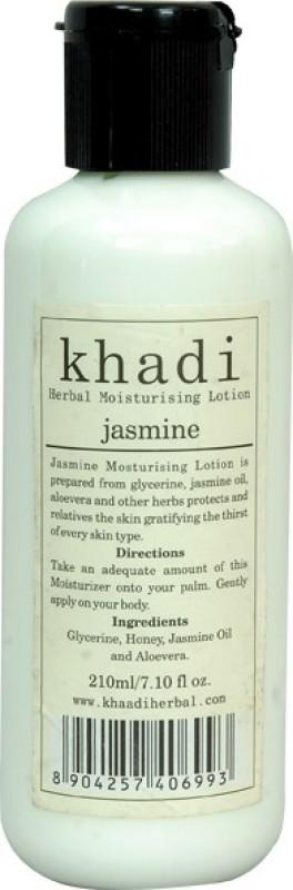 Khadi Jasmine Moisturising Lotion(210 ml)