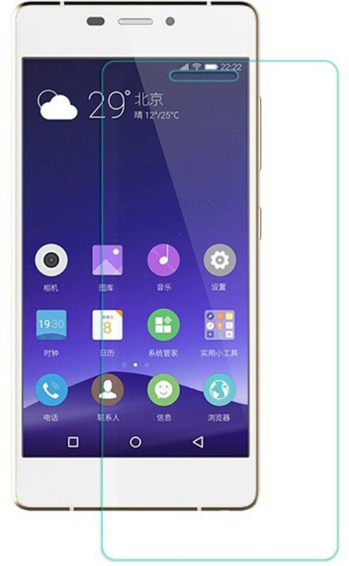 Mobile Crazy Tempered Glass Guard for Gionee S6 Pro