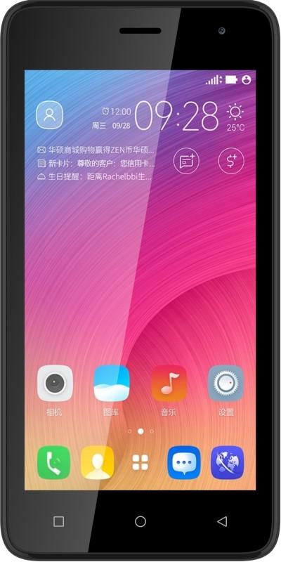 Flipkart - Now ₹3471 Reach Allure Admire 4G VoLTE (Black, 8 GB)