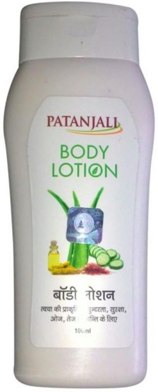 Patanjali Body Lotion(100 ml)
