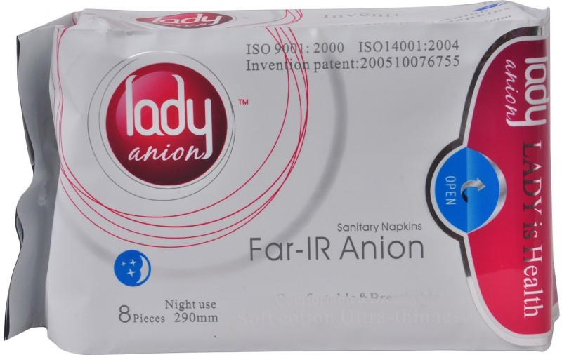 Lady Anion Night use - Pack of 2 Sanitary Pad(Pack of 2)