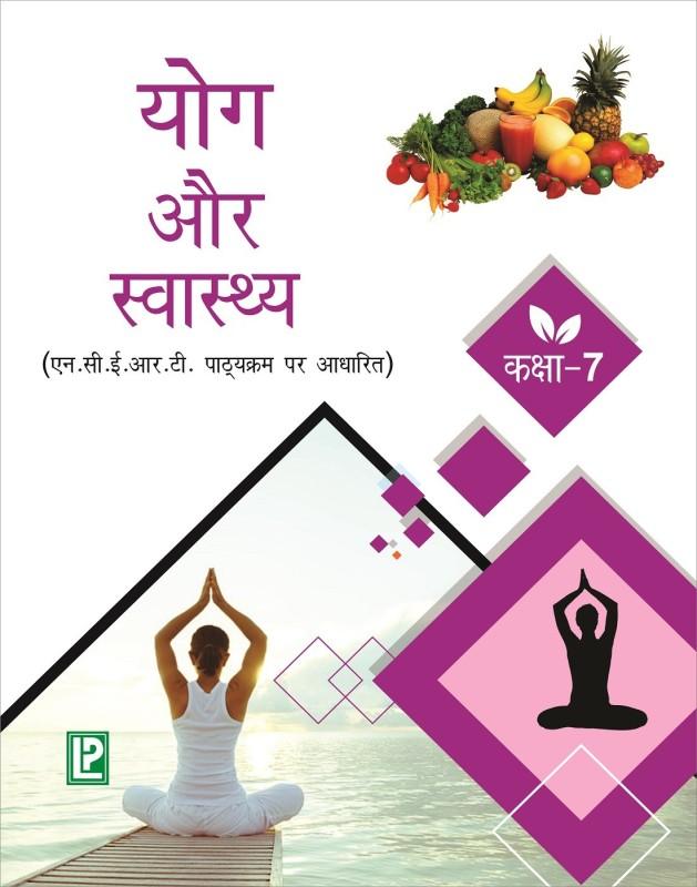 YOG AUR SWASTHYA VII(Hindi, Paperback, Surender Kumar)