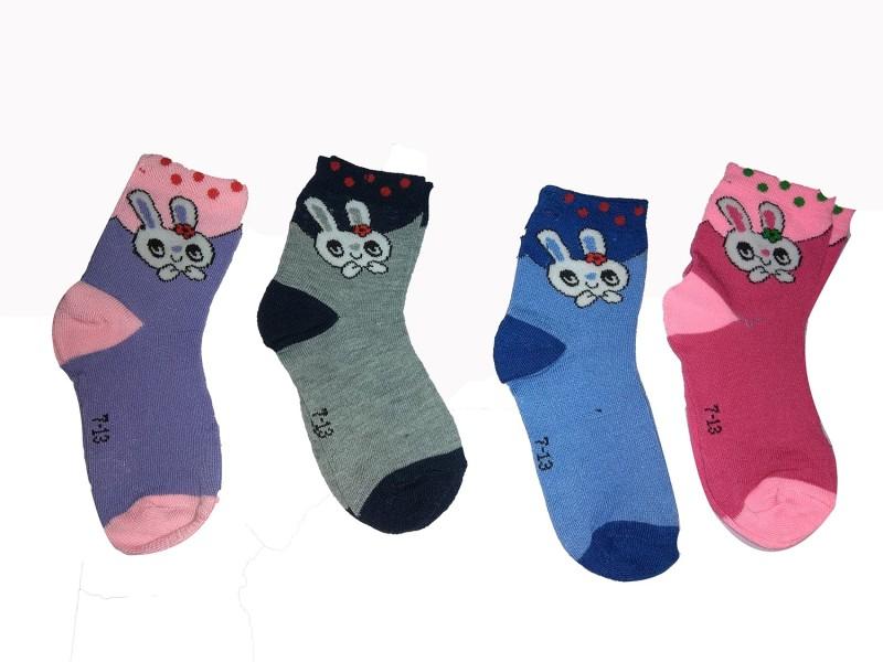 Aadikart Boys & Girls Ankle Length Socks(Pack of 4)