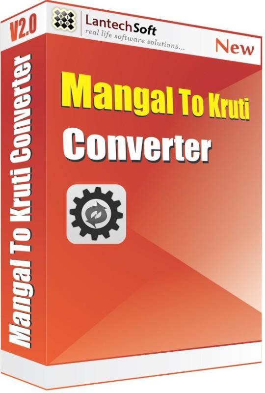 Lantech Soft Mangal to Kruti Converter(3)