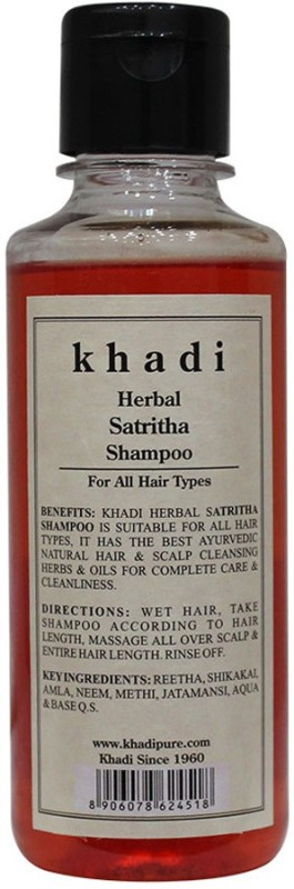 Khadi Herbal Satritha Shampoo(210 ml)
