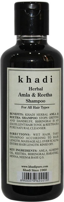 Khadi Herbal Amla & Reetha Shampoo(210 ml)
