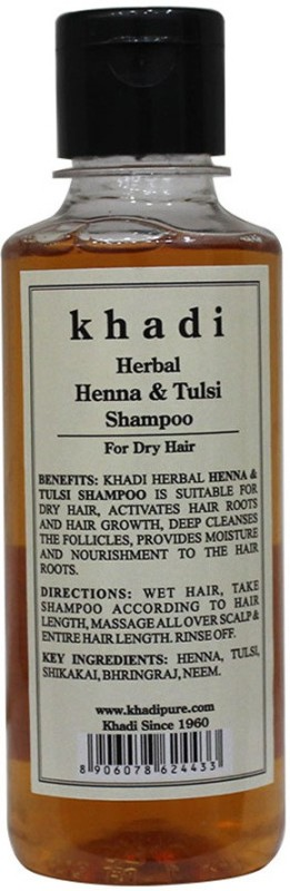Khadi Herbal Henna & Tulsi with Extra Conditioning Shampoo-210ml(210 ml)
